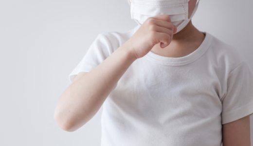 ほむほむの昼のプチセッション(4)その長引く咳…風邪?!