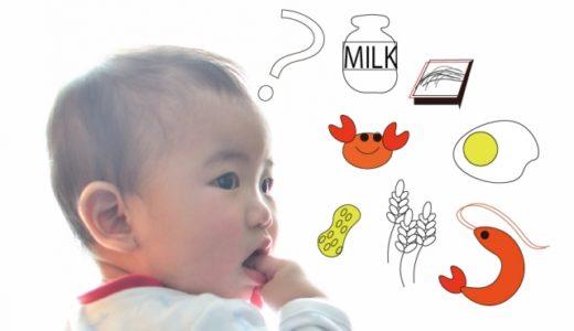 ほむほむのプチセッション(9)乳アレルギーだけど低アレルゲンミルクが飲めない…どのように説明する?